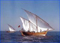 National_boat