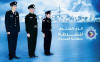 Winter_Uniform_Police_Kuwait