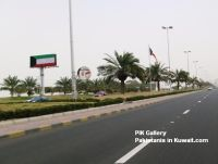 pik_flags_kuwait