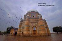 Mazar_in_Multan