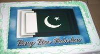 Pakistan_Independence_Day_2009_KBR_DMC_Kuwait-3